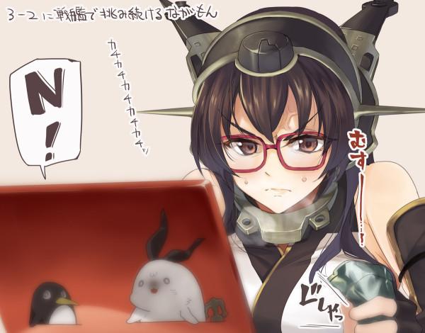 リハビリがてら、3-2に戦艦で挑み続ける長門ちゃんさん 赤ぶちロックンロール!