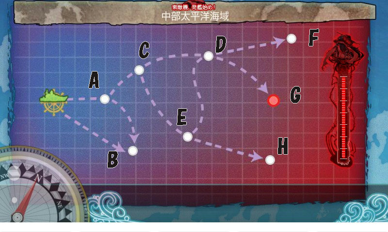 E4 中部太平洋海域