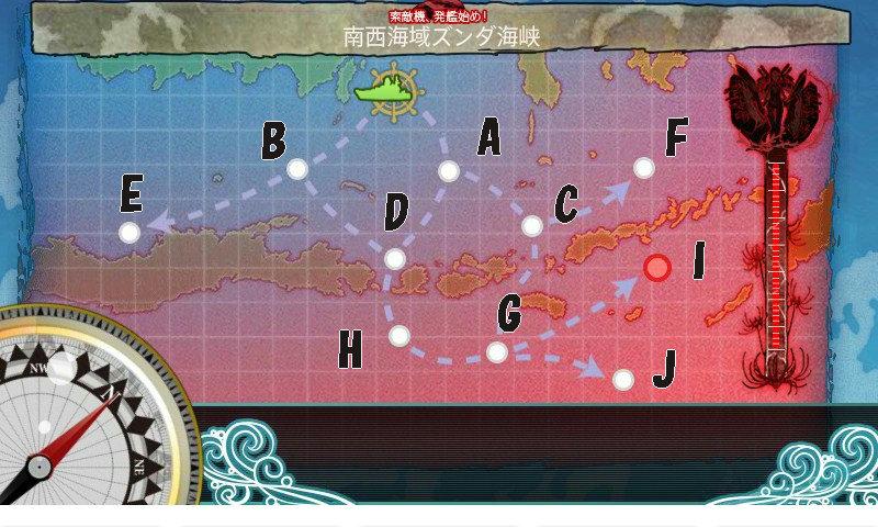 e2 ズンダ海峡マップ