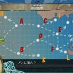 EX 2-5「沖ノ島沖戦闘哨戒」クリア!ルートや編成など攻略参考!