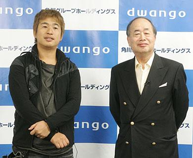 ドワンゴ KADOKAWA