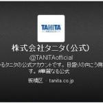 タニタ公式、三度慢心。宮城地本が標的艦の刑に処すようです。