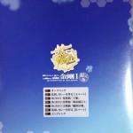 """東山奈央さん、ドラマCDは""""1人8役""""掛け合いぶっ通して収録だった模様"""