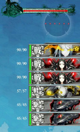 2-5ボス