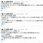 追加ボイス・新家具がメイン!5/9メンテ&アプデ内容まとめ!