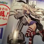 アニメ艦これの「島風」のビジュアルが娘TYPEにて公開!