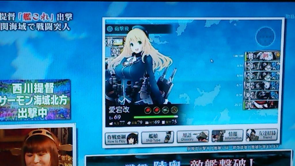 西川貴教 艦これ1