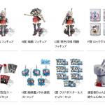 艦これ1番くじ第3弾の五航戦フィギュアなど賞品ラインナップ公開!