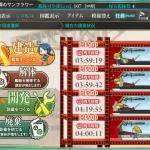 『武蔵』大型建造落ちに早速資材を溶かす提督たち