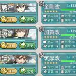 榛名改二の出撃任務 5-1でS勝利を狙う編成など攻略!