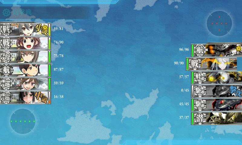 5-1 潜水編成