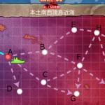 夏イベEX・最終海域 E6『敵別働隊を迎撃、本土近海防衛!』攻略 【暫定版】