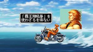 アニメ赤城コラ4