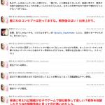 アニソン歌手の橋本潮さんが艦これを猛烈批判で話題