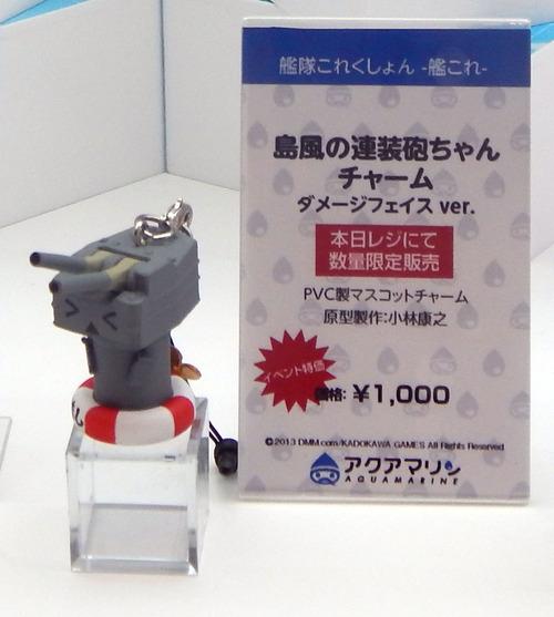 島風の連装砲ちゃんチャーム ダメージフェイスver.