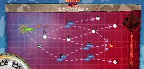 MI作戦 e5