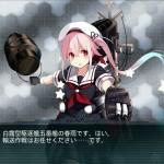 E6・MIに必要となる艦【暫定】 ALで投入しない方がよい艦まとめ・編成例