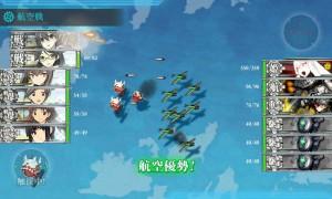 空母棲姫 航空優勢