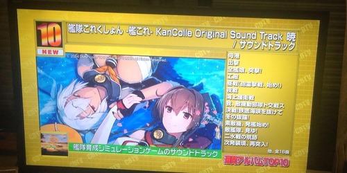 カウントダウンTV OST