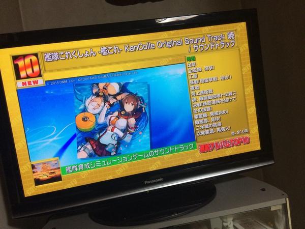 カウントダウンTV OST2
