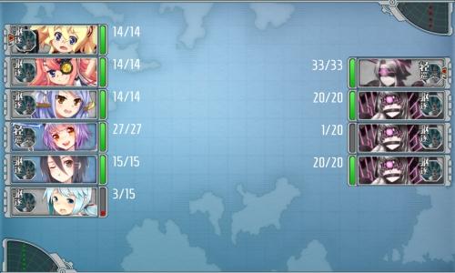 中国 戦闘