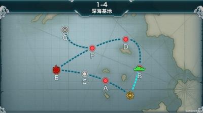 中国 マップ