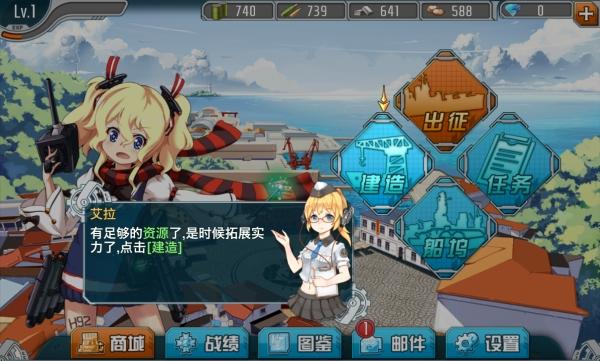 中国 母港