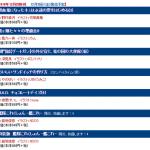 陽炎抜錨4巻が12月26日に発売予定