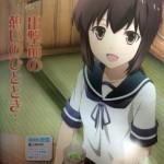 アニメ吹雪の新版権絵が可愛い!娘TYPE12月号に日常シーンが掲載