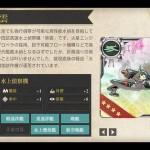 図鑑No.118 紫雲