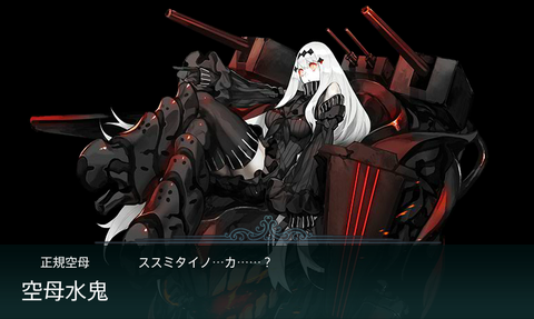 E-4ボス