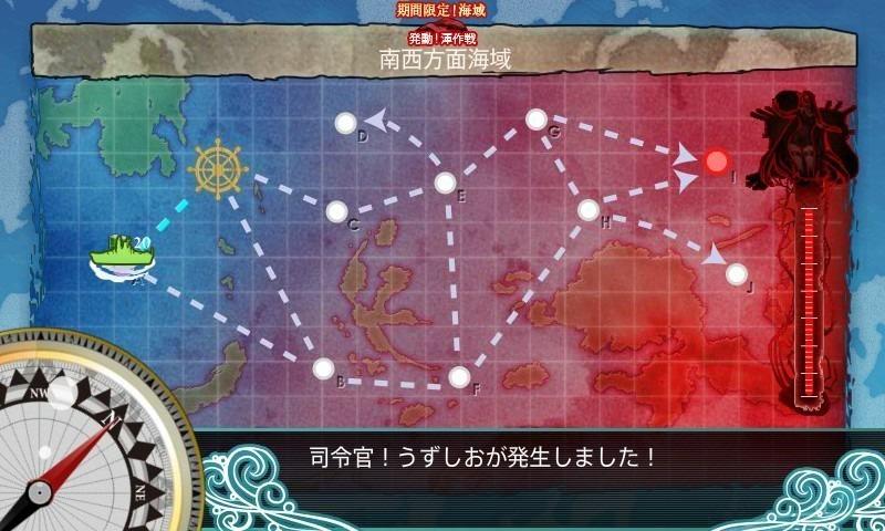E-3マップ