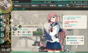10cm高角砲+高射装置 改修工廠2