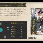 図鑑No.177 Prinz Eugen改 (プリンツ・オイゲン改)