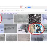 Googleの画像検索、「吹雪」が遂に検索トップになったそうです…w