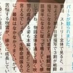 """アニメ艦これは7割が""""日常編"""" 後半にかけて戦闘が増える模様"""