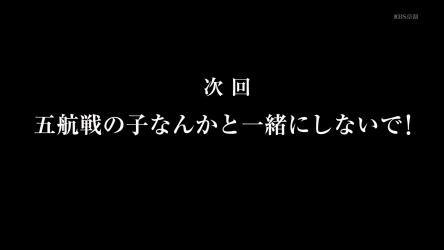 加賀さんキタ――(゚∀゚)――!!