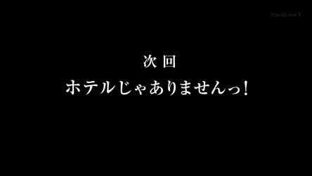 大和にゃん!!