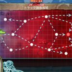 【2015冬イベ】E-5攻略「決戦!連合艦隊、反撃せよ」