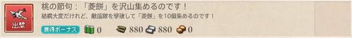 6fee4682-s
