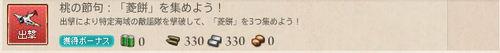 7aa99bbd-s