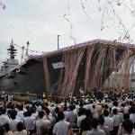 護衛艦「いずも」の特別公開イベントが4月11日に開催