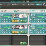 次回メンテで特型駆逐艦に改二実装